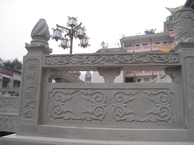 欄板式青石欄桿