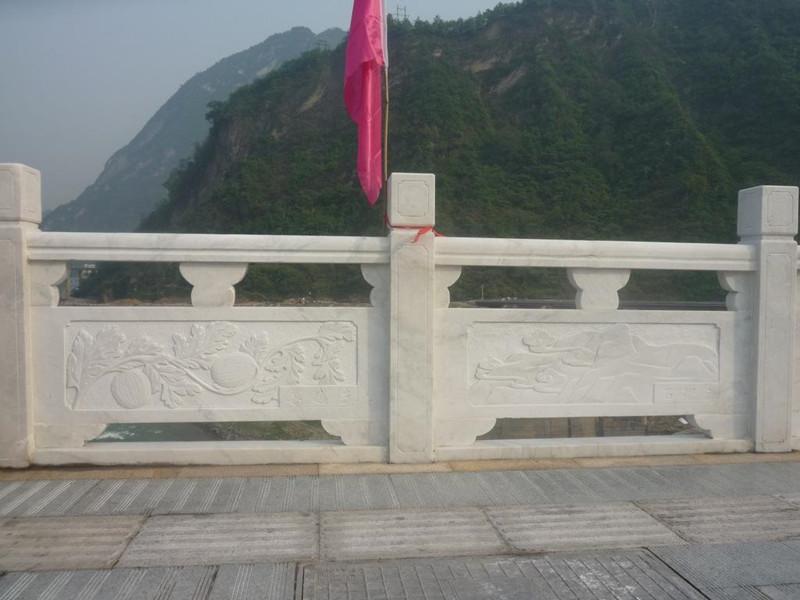 河道防護欄桿